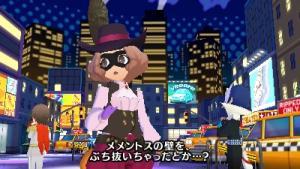 миниатюра скриншота Persona Q2: New Cinema Labyrinth