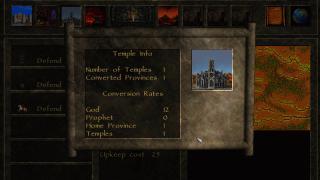 Скриншоты  игры Dominion