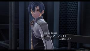 миниатюра скриншота The Legend of Heroes: Trails of Cold Steel 4: The End of Saga