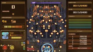 Скриншоты  игры AngerForce: Reloaded