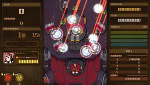 миниатюра скриншота AngerForce: Reloaded