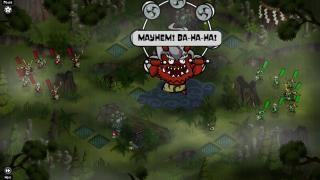 Скриншоты  игры Skulls of the Shogun