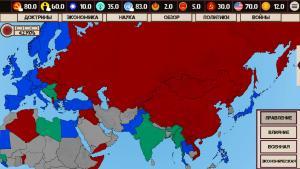 миниатюра скриншота China: Mao's Legacy