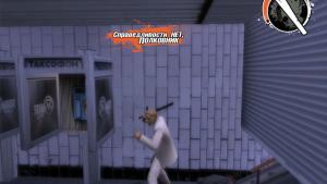 миниатюра скриншота Shadow Fight