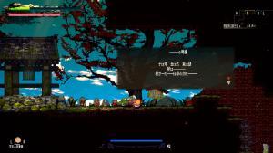 миниатюра скриншота Gensokyo Night Festival