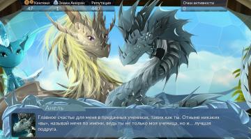 Скриншот Heralds of the Avirentes