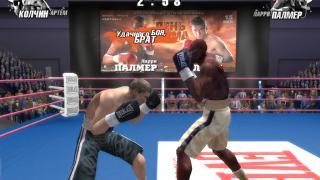 Скриншот Shadow Fight