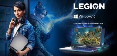 Lenovo Legion 7i — Строгая внешность. Хищная натура. Windows10.