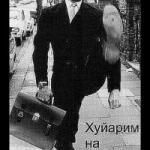 _VUDY_