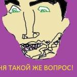 РОскошный Ромашка.