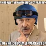 Oleg001