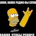 Lovagi_Darwave