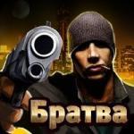 Mishka2002