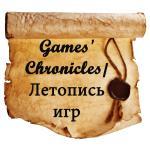 GamesChronicles