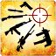 Image 72 (kill with every weapon.png)