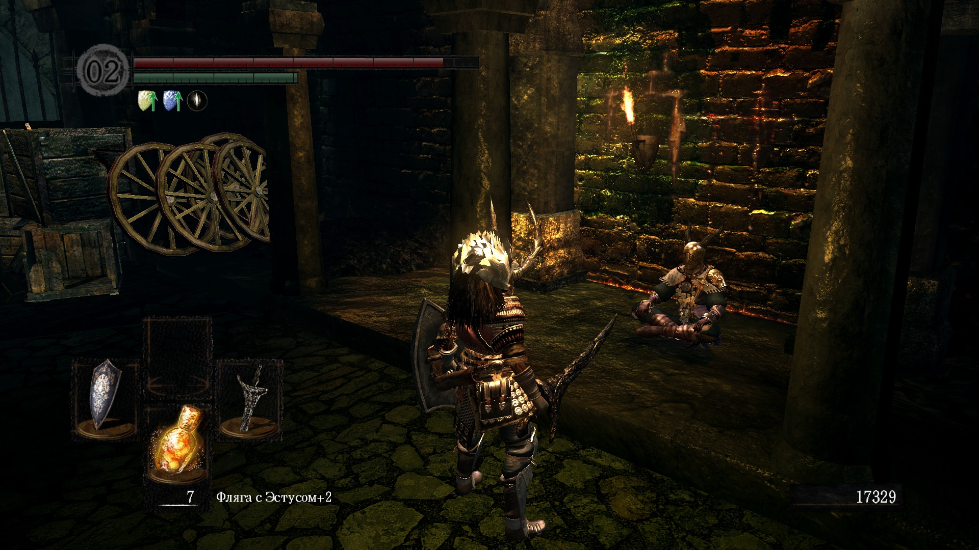 Dark Souls 2 Official Strategy Guide Pdf