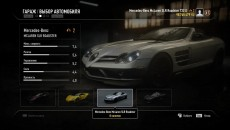 "Need For Speed Rivals ""Movie Pack Complete"""