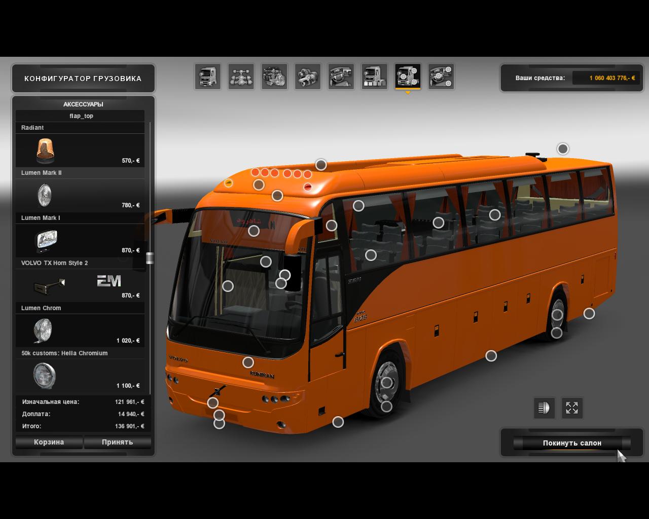 Скачать евро трек симулятор автобуса