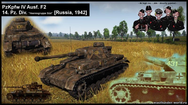 War thunder танки играть и скачать бесплатно.