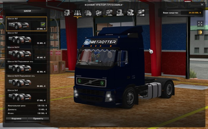 euro truck simulator 2 11 кенгурятников f grill для вольво 2012-2013 файлы патч демо demo моды допол