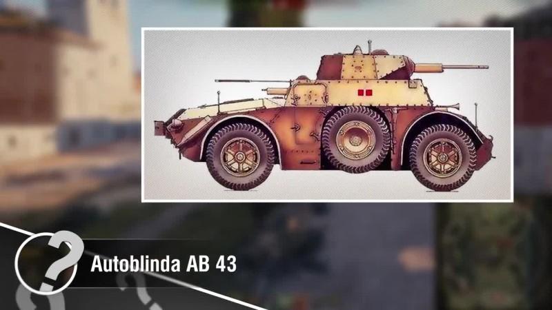 World of Tanks: Колёсные Танки Италии - Какими они будут?