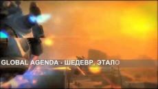 О сетевых шутерах [Фан видео]