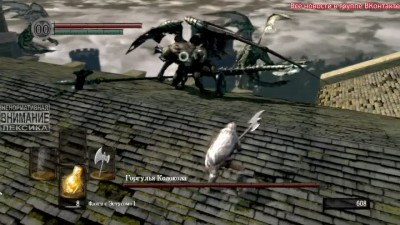 "Dark Souls ""I hate this game!"""