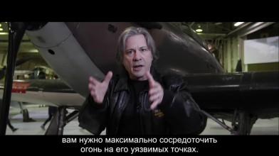 World of Warplanes Дневники с Брюсом. Эпизод 1 - Hawker Hurricane
