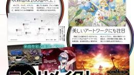 Новый трейлер ритм-игры Cytus Alpha для Nintendo Switch