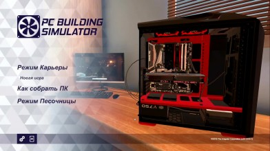 PC Building Simulator | Обзор игры
