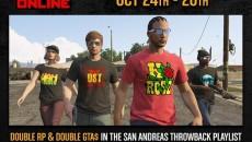 Отметь юбилей San Andreas в Grand Theft Auto Online!