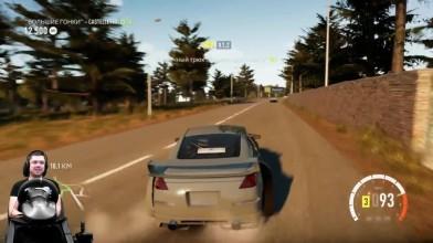 Супер дрифт-кар Nissan Fairlady Z Fast & Furious Edition - Forza Horizon 2