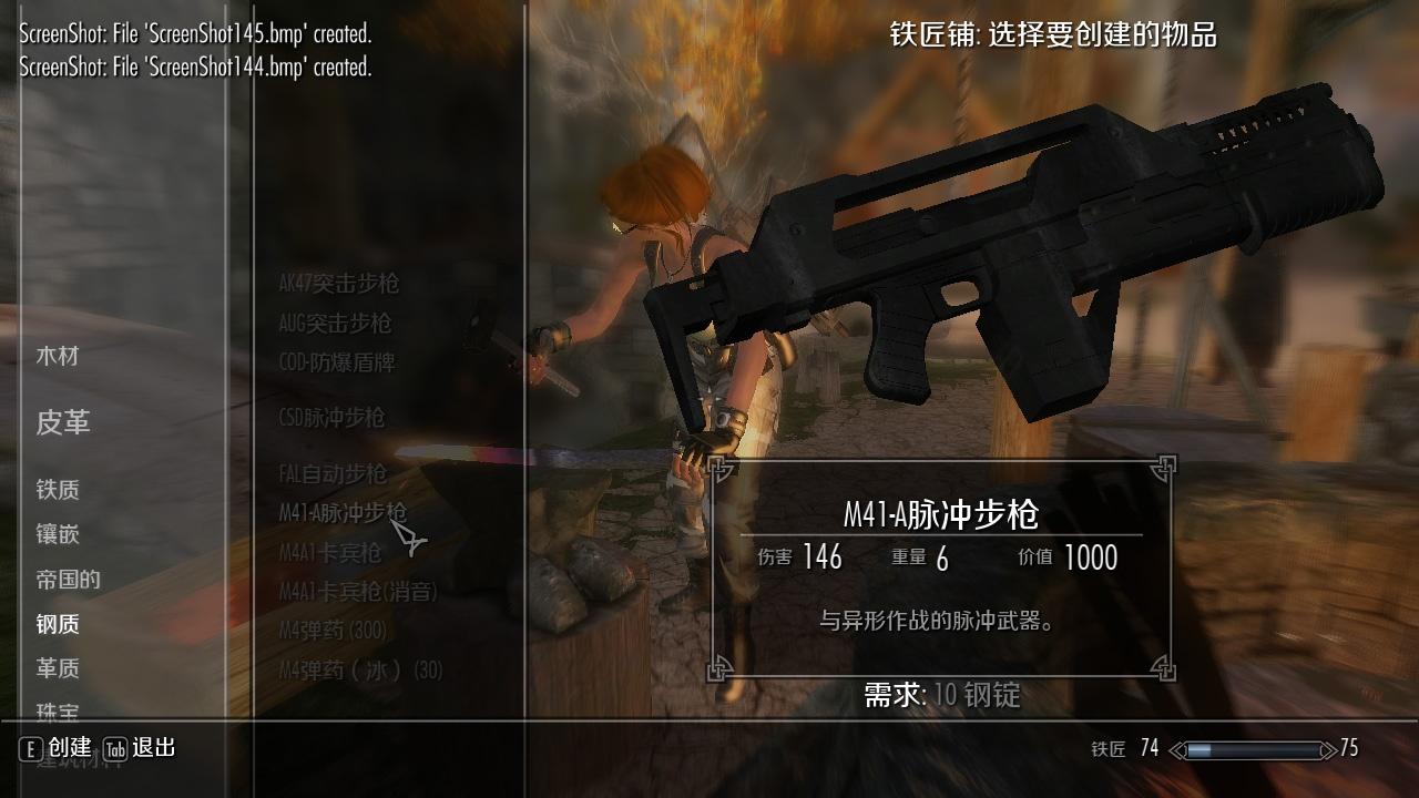 мод на огнестрельное оружие 1 12
