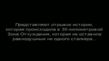 Русские MC'Z ЧИСТОЕ НЕБО