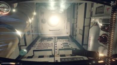 Reverse Side - Симулятор космонавта