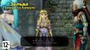 Hyrule Warriors: Definitive Edition - Портрет персонажа # 1 (Nintendo Switch)