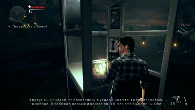 "Alan Wake's American Nightmare ""рассказ Алана"""