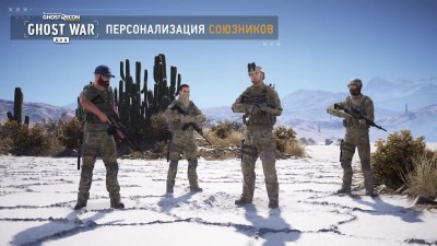 GHOST RECON WILDLANDS: Планы на 2-ой год