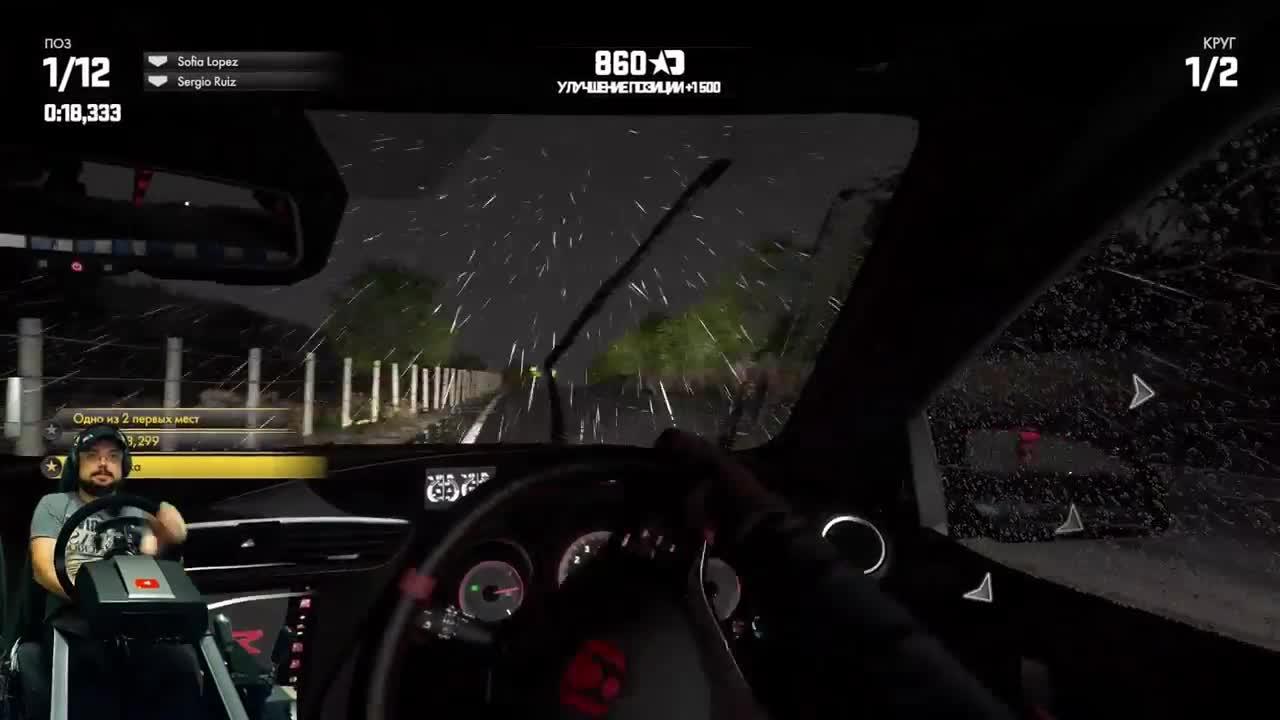 Скачать игры через торрент driver club