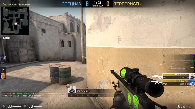 Counter-Strike: Global Offensive - Я не хочу в это играть!