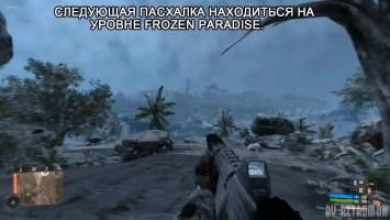 """Crysis """"Пасхалки и секреты"""""""