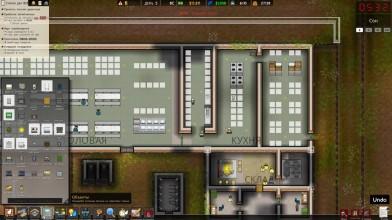 Prison Architect - Первый Бунт! - Часть #4