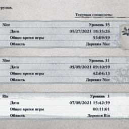 Демонстрация перевода NieR Replicant ver.1.22474487139