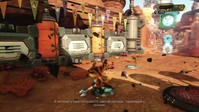 Прохождение Ratchet & Clank (PS4) - #1 - Испытание рейнджера