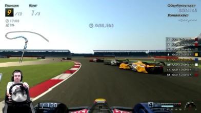 Хардкорный чемпионат Red Bull X Standard Gran Turismo 6