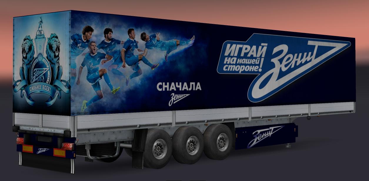 Патч Fifa 10 Динамо