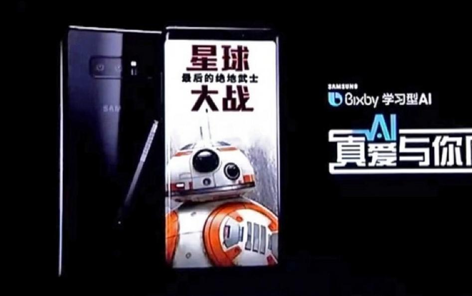 Самсунг Galaxy S9 иS9+ могут представить уже всередине зимы