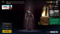 Новые кейсы PUBG - Event Server Crate, Community Snipe City Crate