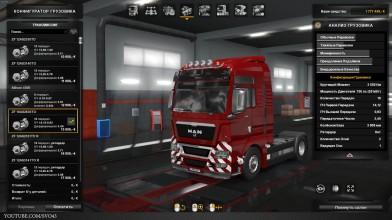 Euro Truck Simulator 2 - Обзор ручки VTSK MAN TGX