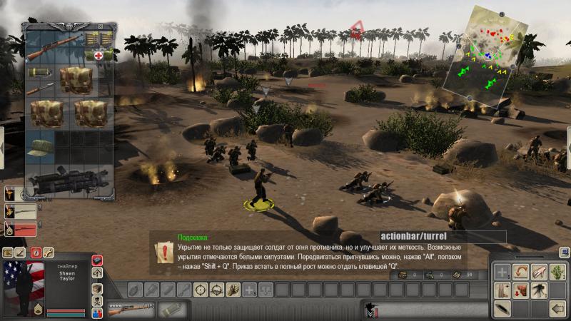 турель есть у с снайпера а если её нет то есть в грузовике поддержки!